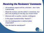 receiving the reviewers comments