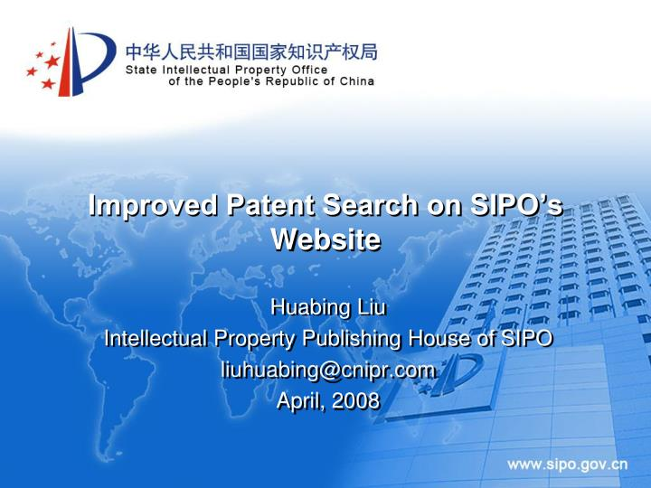 Improved Patent Search on SIPO's Website