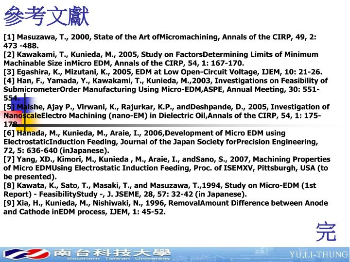 [1] Masuzawa, T., 2000, State of the Art ofMicromachining, Annals of the CIRP, 49, 2: 473 -488.