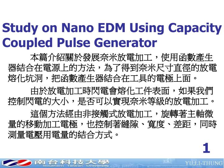 Study on nano edm using capacity coupled pulse generator