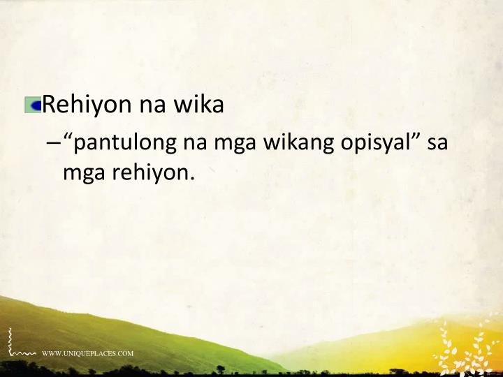 Rehiyon