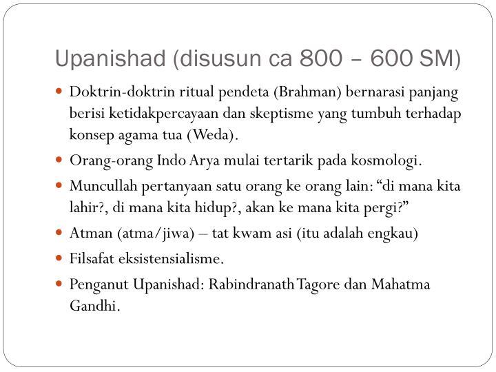 Upanishad (