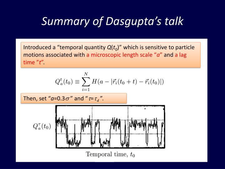 Summary of Dasgupta's talk