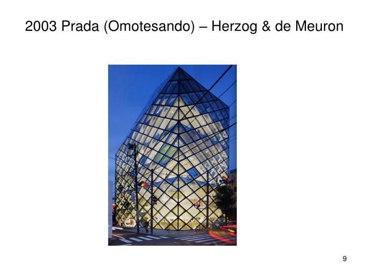 2003 Prada (Omotesando) – Herzog & de Meuron