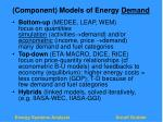 component models of energy demand