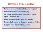 classroom discussion rule