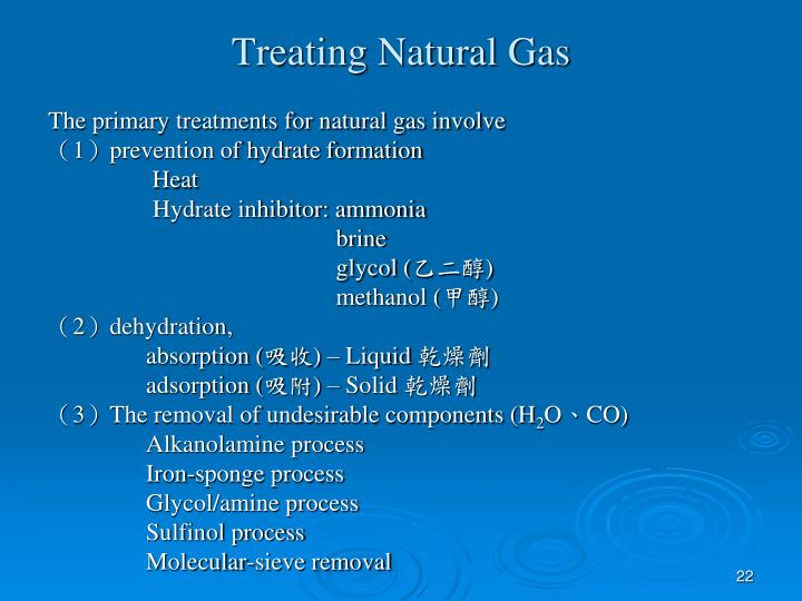Treating Natural Gas