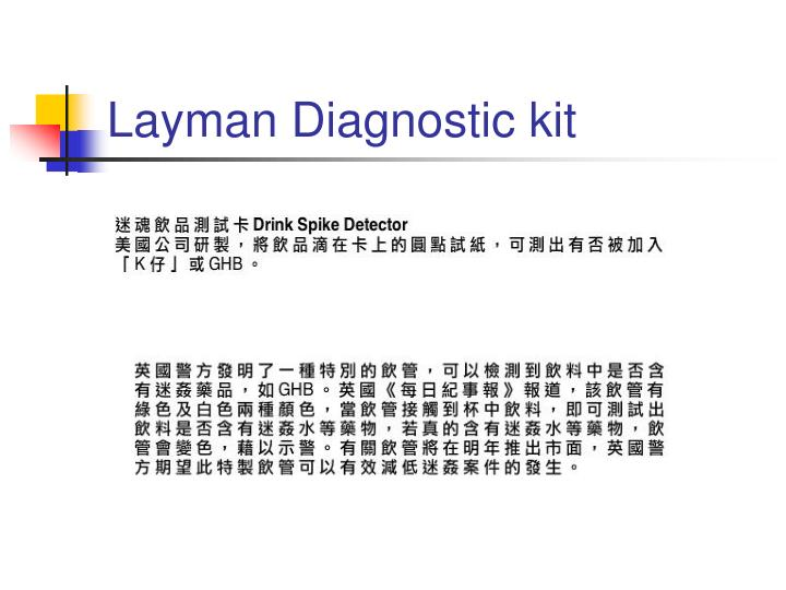 Layman Diagnostic kit