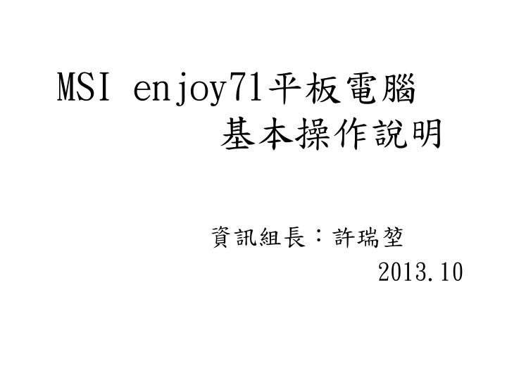 Msi enjoy71