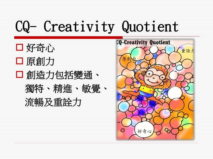 CQ- Creativity Quotient