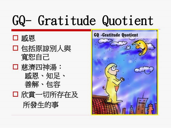 GQ- Gratitude Quotient