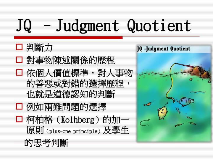JQ –Judgment