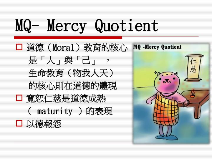 MQ- Mercy Quotient
