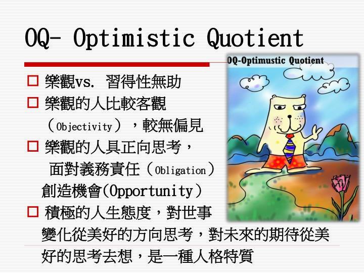OQ- Optimistic Quotient