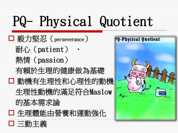 PQ- Physical Quotient