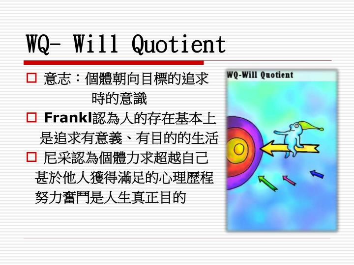 WQ- Will Quotient