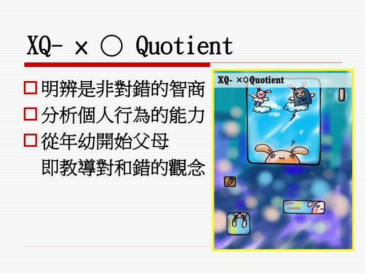 XQ- × ○ Quotient