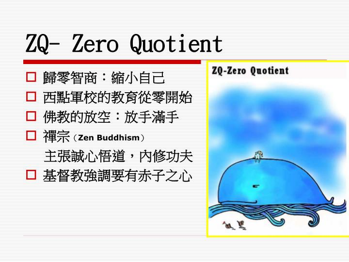 ZQ- Zero Quotient