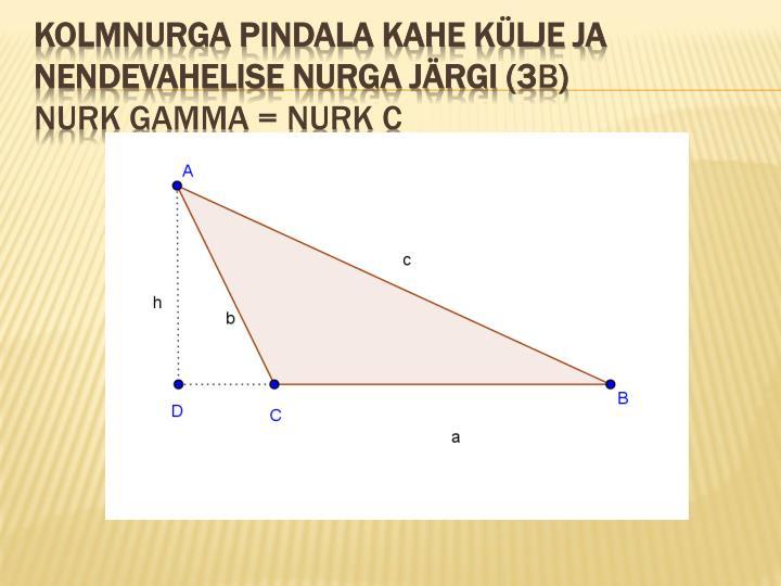 Kolmnurga pindala kahe külje ja nendevahelise nurga järgi (3