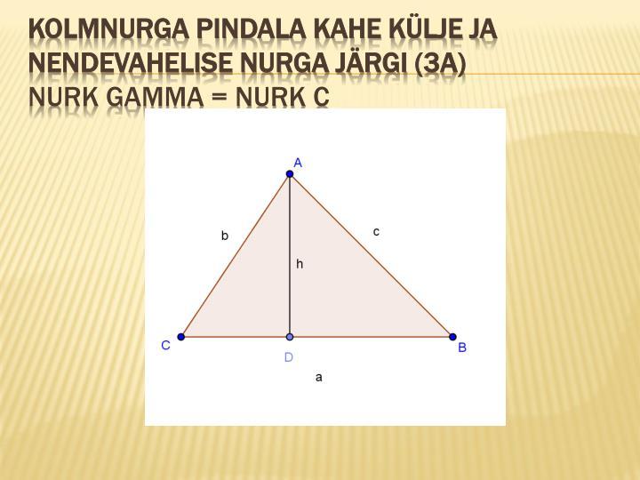 Kolmnurga pindala kahe külje ja nendevahelise nurga järgi (3A)