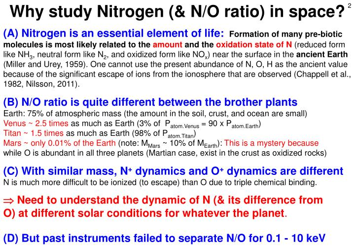 Why study Nitrogen (& N/O ratio) in space?