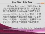 star user interface