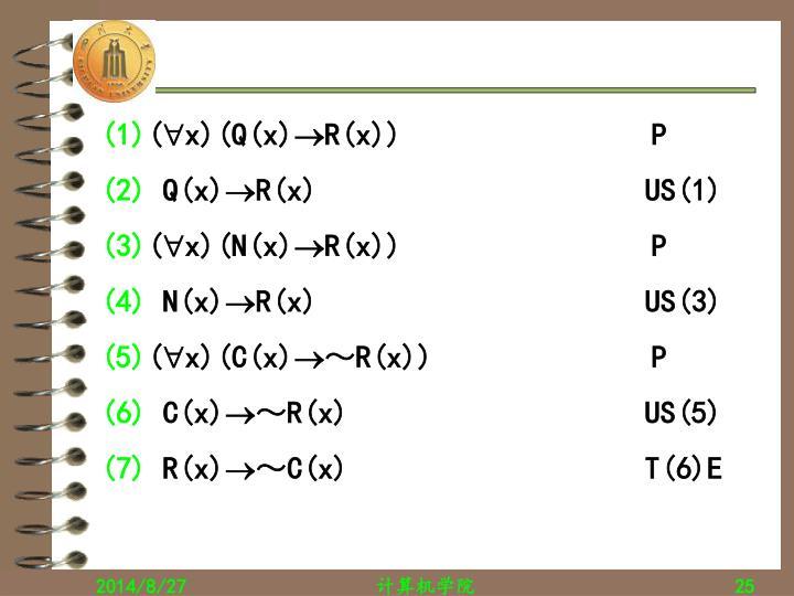 (x)(Q(x)R(x))