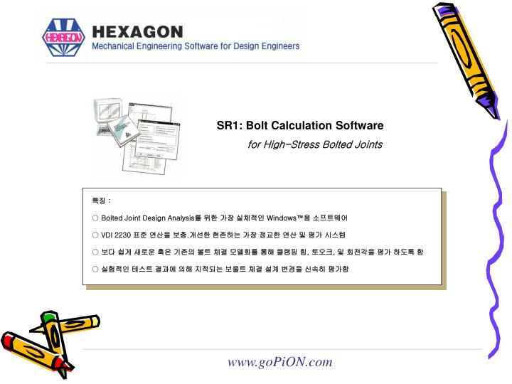 SR1: Bolt Calculation Software