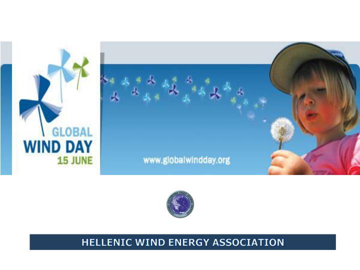 HELLENIC WIND ENERGY ASSOCIATION