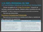1 el perfil profesional del tass 1 5 las actitudes y valores en la intervenci n sociosanitaria
