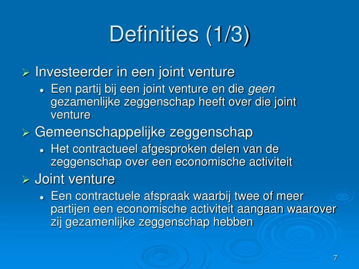 Definities (1/3)