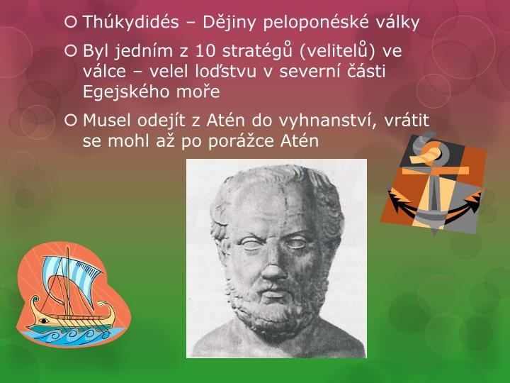 Thúkydidés