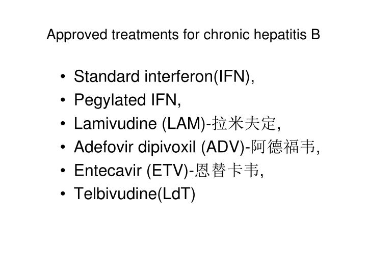Approved treatments for chronic hepatitis B