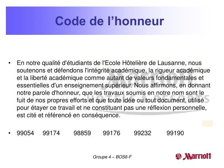 Code de l'honneur