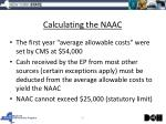 calculating the naac