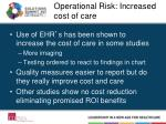 operational risk increased cost of care