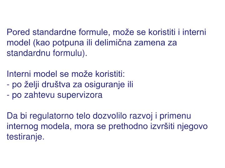Pored standardne formule, može se koristiti i interni model (kao potpuna ili delimična zamena za standardnu formulu).