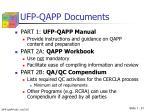 ufp qapp documents
