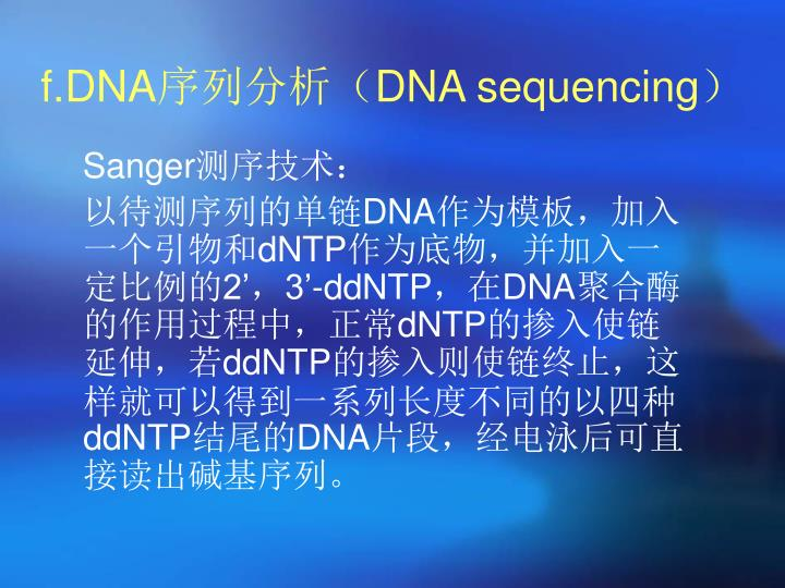f.DNA