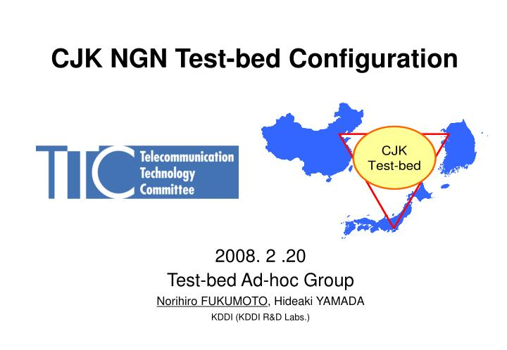 CJK NGN Test-bed