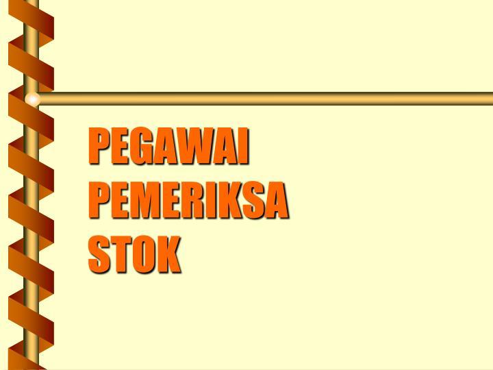 PEGAWAI