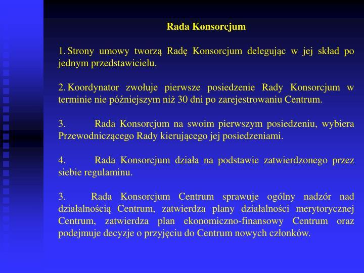 Rada Konsorcjum
