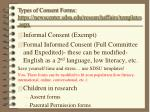 t ypes of consent forms https newscenter sdsu edu researchaffairs templates aspx