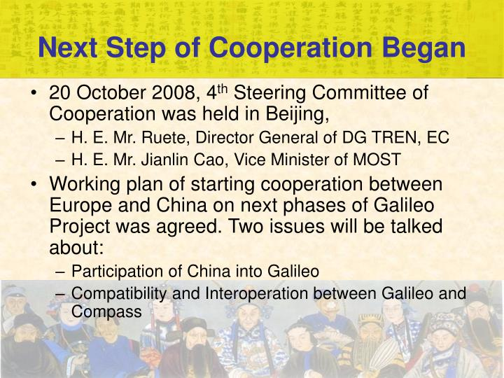 Next Step of Cooperation Began