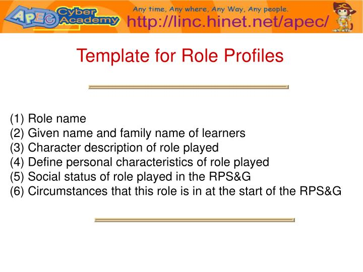 Template for Role Profiles