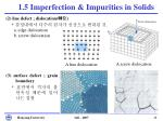 1 5 imperfection impurities in solids2
