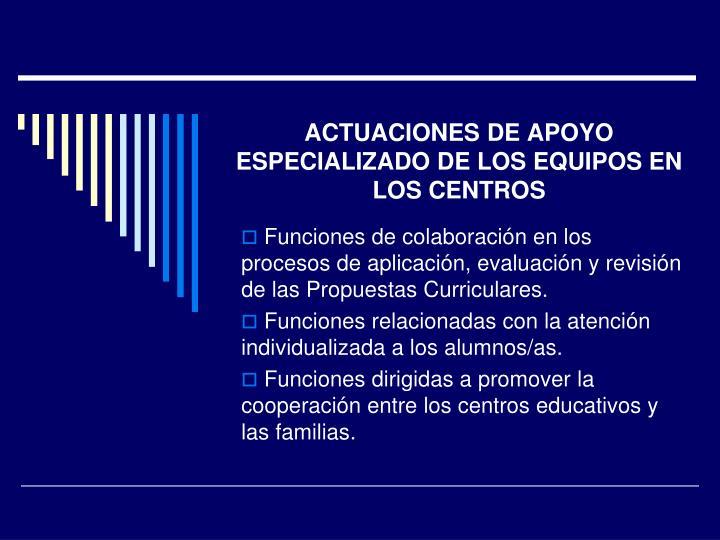 ACTUACIONES DE APOYO ESPECIALIZADO DE LOS EQUIPOS EN LOS CENTROS