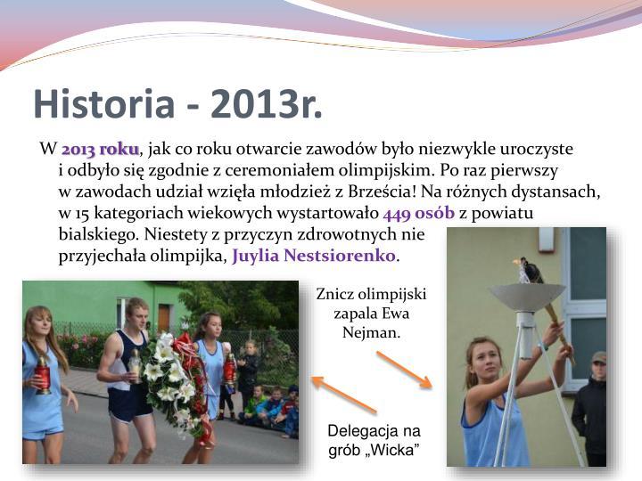 Historia - 2013r.