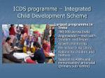 icds programme integrated child development scheme