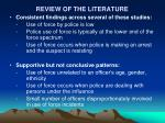 review of the literature1